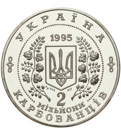 Ukraine 2000000 Karbovanets 1995, 50 Years United Nations