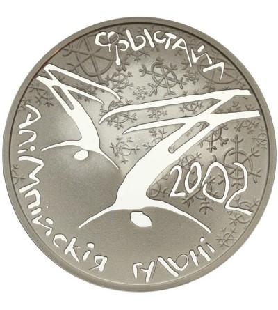 Belarus 20 Roubles 2001, Salt Lake City