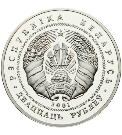 Belarus 20 Roubles 2001, Tower of Kamyantes