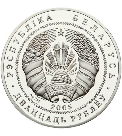 Belarus 20 Roubles 2005, Vaukavysk