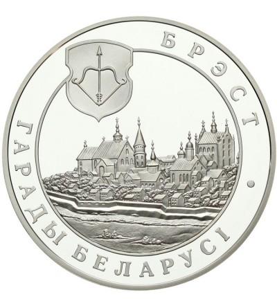 Belarus 20 Roubles 2005, Brest