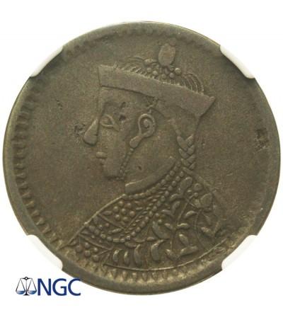Tibet Rupee 1939-1942, NGC VF 25