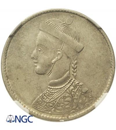 Tibet Rupee 1911-1933, NGC AU 53