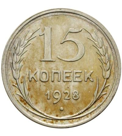 15 kopiejek 1928
