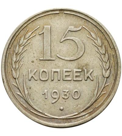15 kopiejek 1930