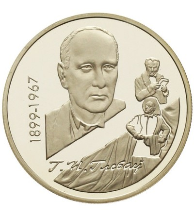 Białoruś rubel 1999, Gleb Glebow