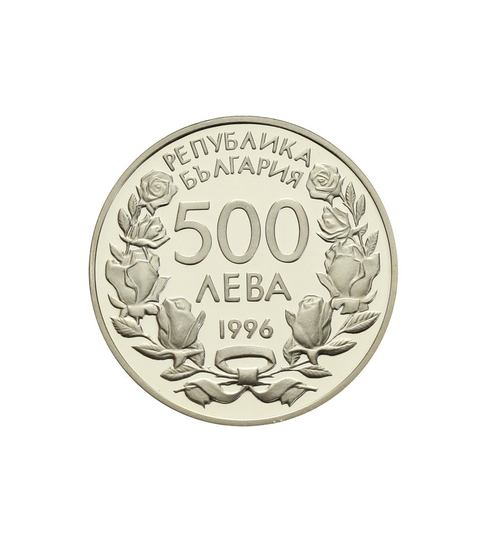 Bułgaria 500 lewa 1996