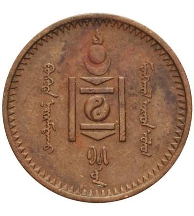 Mongolia 2 mongo 1925