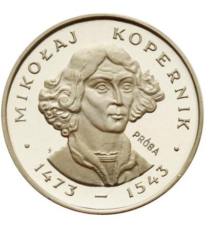 100 złotych 1973, Kopernik - próba