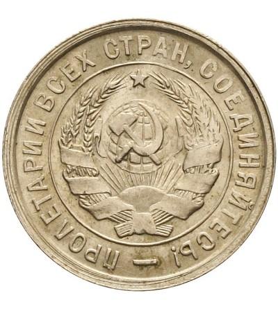 20 kopiejek 1932