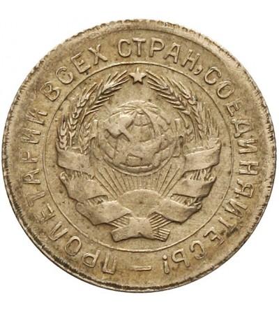 10 kopiejek 1931