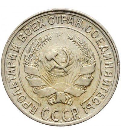 10 kopiejek 1930