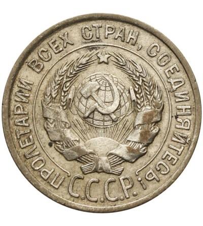 20 kopiejek 1927