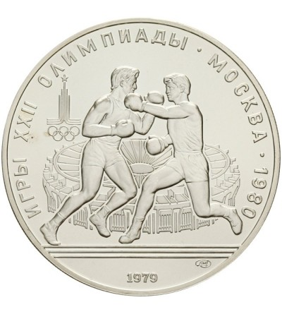10 rubli 1980 - Igrzyska Olimpijskie w Moskwie - boks