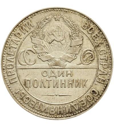 50 kopiejek 1924 T.P.