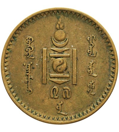 Mongolia 5 mengo 1937