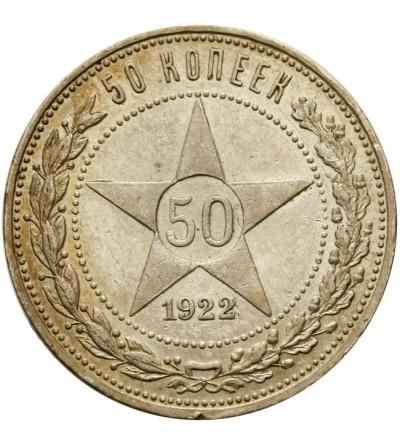 50 kopiejek 1922