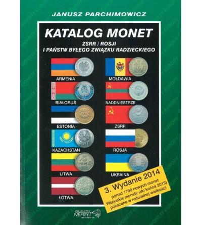 Katalog monet ZSRR/Rosji i państw byłego Związku Radzieckiego