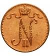 Finlandia 1 penni 1913 Mikołaj II