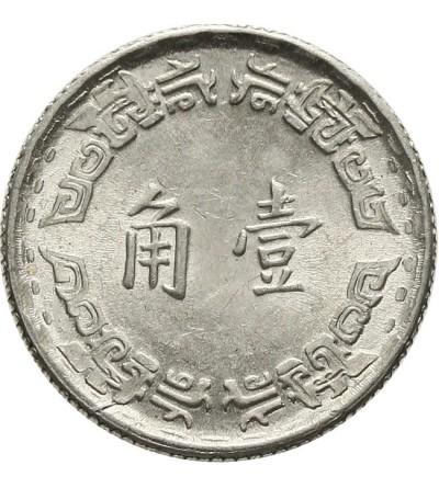 Chiny - Tajwan 1 chiao 1967