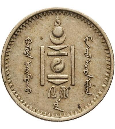 Mongolia 20 mengo 1937