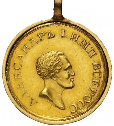 Rosja - Medal nagrodowy Aleksander I