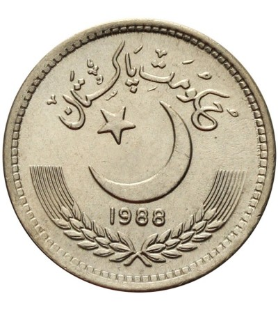 Pakistan 50 paisa 1988