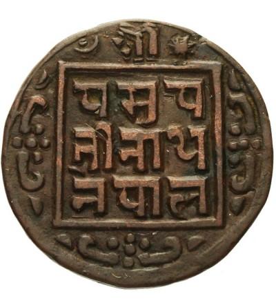 Nepal 1 paisa 1908