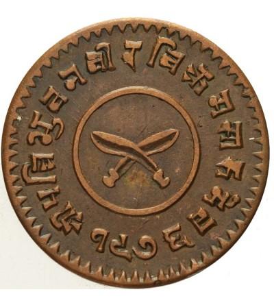 Nepal 2 paisa 1919