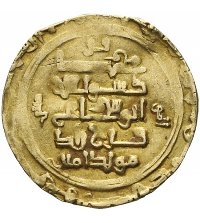 Ghaznawidzi Au dinar, Farukhzad 1053 - 1059