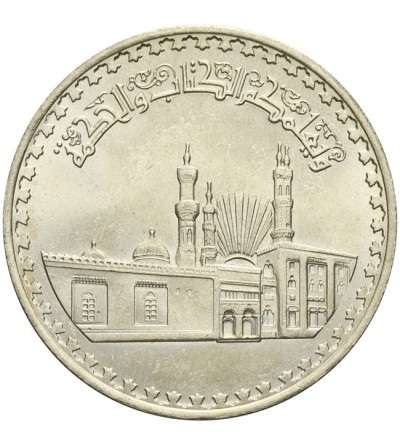 Egipt 1 funt 1982