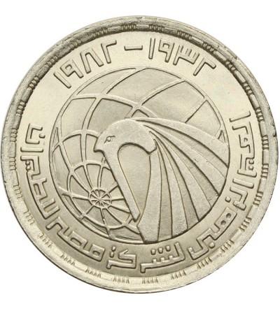 Egipt 1 pound (funt) 1982