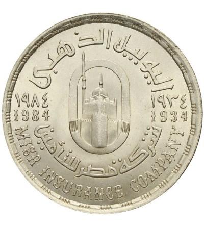 Egipt 1 pound (funt) 1984