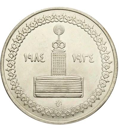 Egipt 5 pounds (funtów) 1984