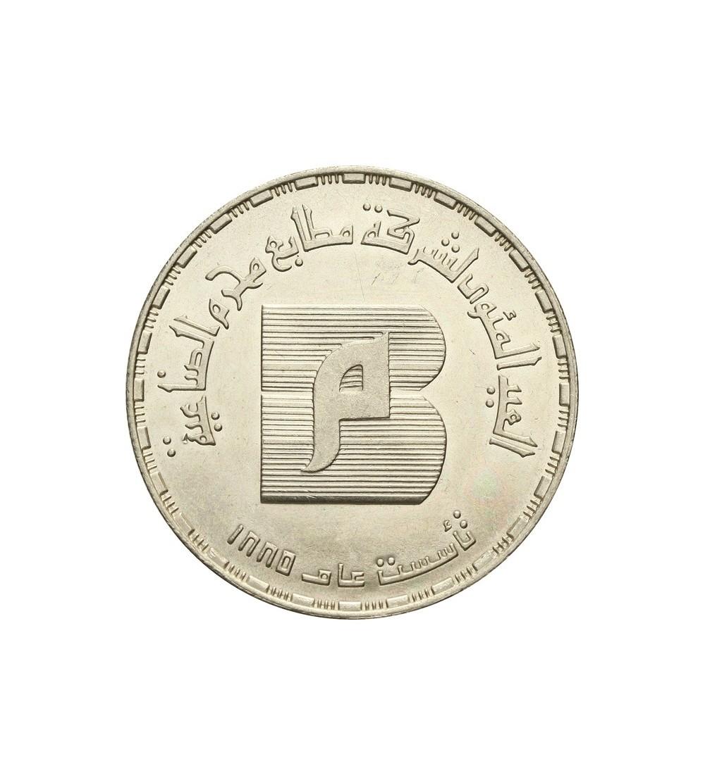 Egipt 5 pounds (funtów) 1985