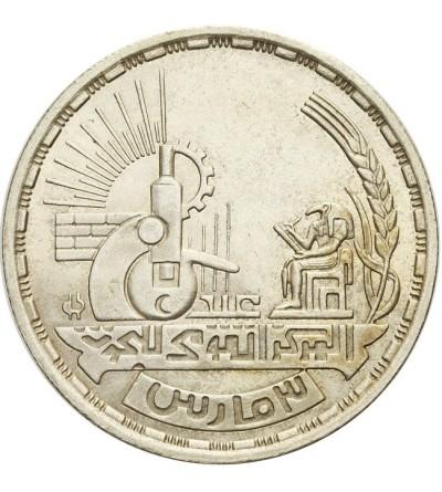 Egipt 5 pounds (funtów) 1988