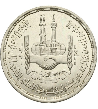 Egipt 5 pounds (funtów) 1991
