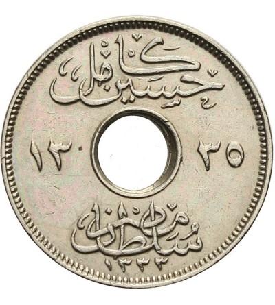 Egipt 2 milliemes 1917 H