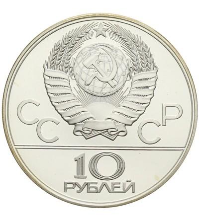 ZSRR 10 rubli 1979 - Igrzyska Olimpijskie w Moskwie - koszykówka