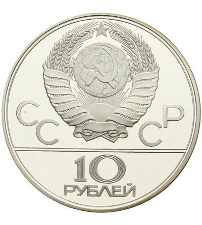 ZSRR 10 rubli 1979 - Igrzyska Olimpijskie w Moskwie - koszykówka Proof