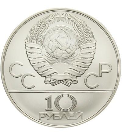 ZSRR 10 rubli 1980 - Igrzyska Olimpijskie w Moskwie - zapasy