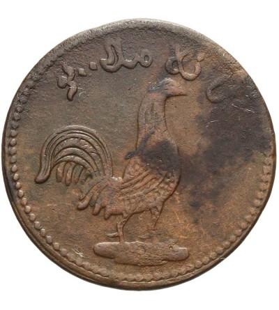 Malacca 1 keping 1247 AH / 1831 AD