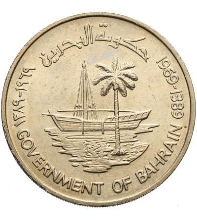 Bahrain 250 fils 1969