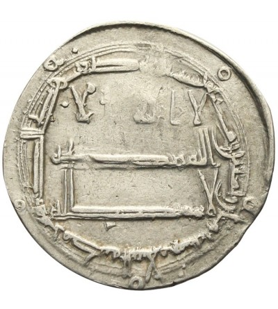 Abbasids, AR dirhem 188 AH / 803 AD, Madinat al Salam