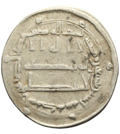 Abbasydzi, AR dirhem 192 AH / 807 AD, Al Mohammadiyah