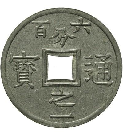 Wietnam - Tonkin 1/600 piastre 1905