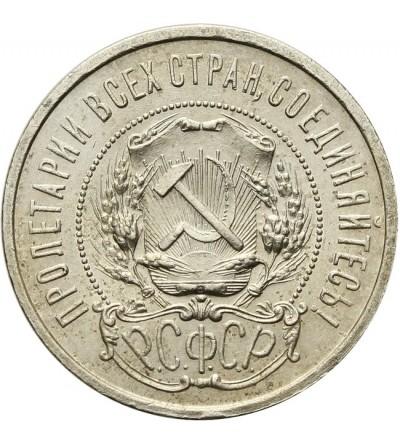50 kopiejek 1921