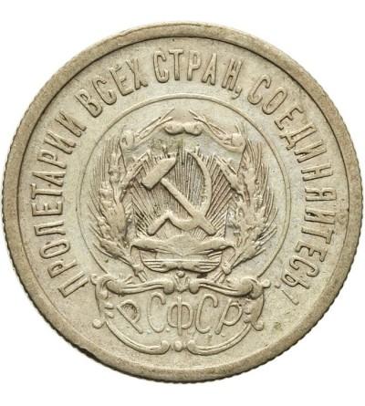 20 kopiejek 1923