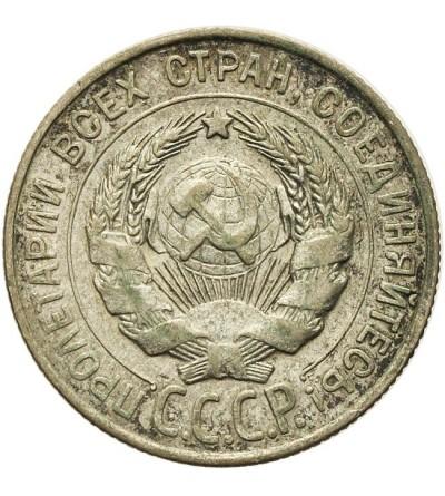 20 kopiejek 1928