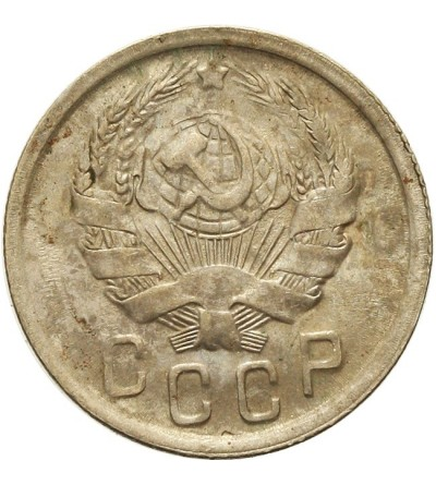 ZSRR 15 kopiejek 1936